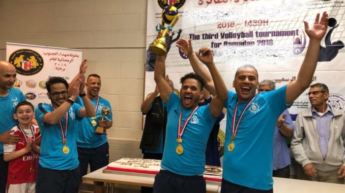 Aden Port Volleyball Team Celebrate being League Champions