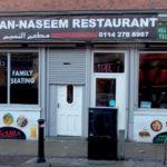 An-Naseem