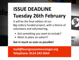 Issue deadline march 2019