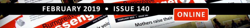 issue online banner feb2019