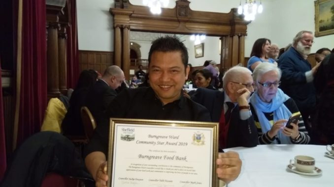 Star Awards Sunam - Council Page
