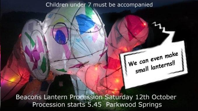 Lantern Workshops Adventure Playground