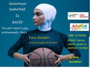 Sisterhood women only basketball at Verdon Rec.