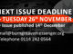 december2019 issue deadline featured image