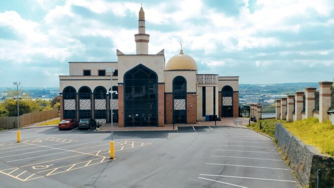 Petre Street Mosque (Photo by Carl Rose)