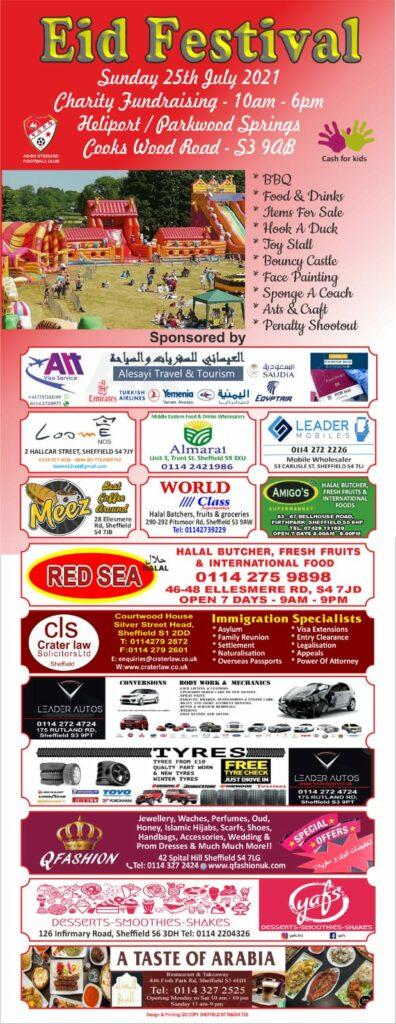 EID festival and sponsors