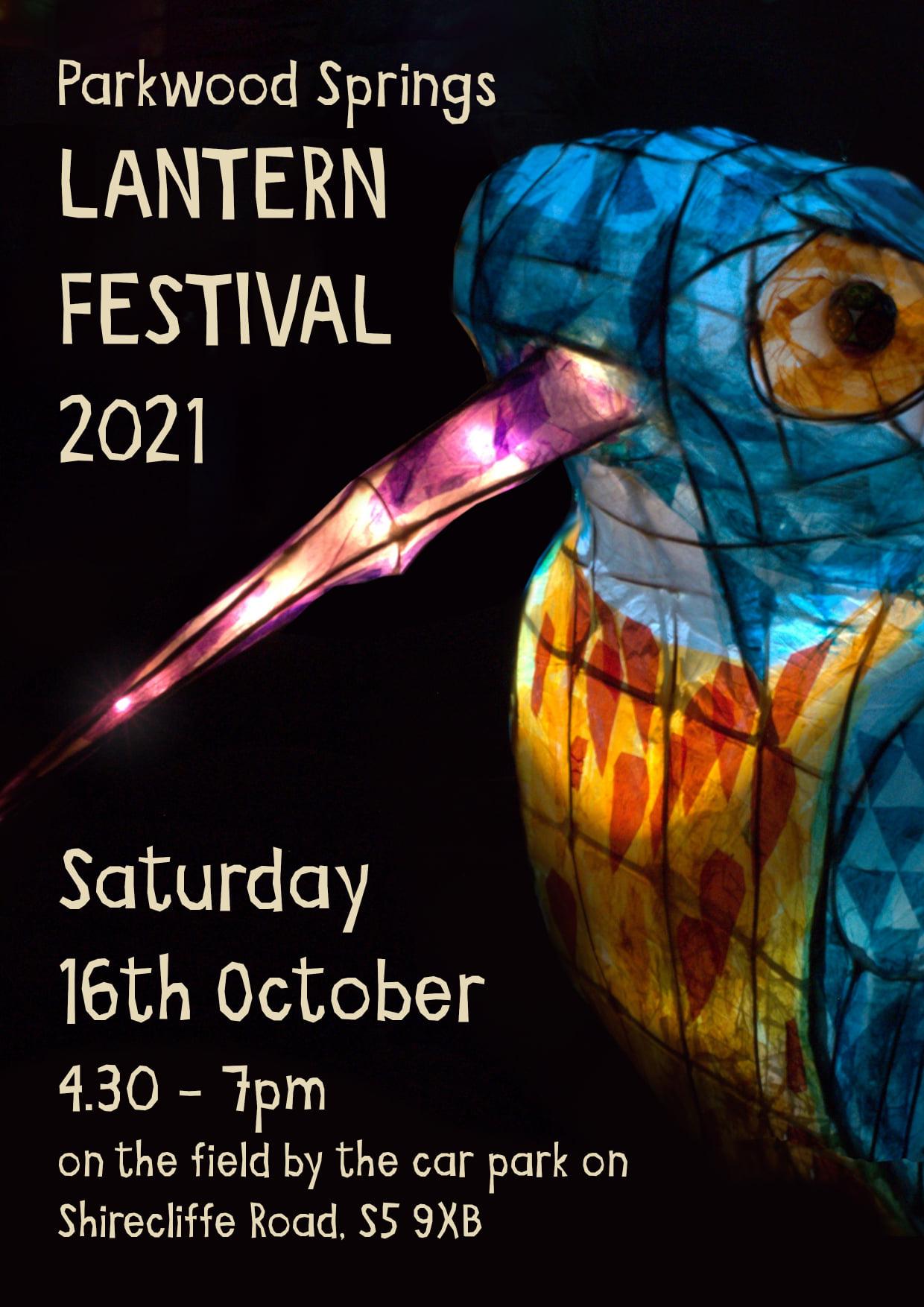 Lantern Festival flyer